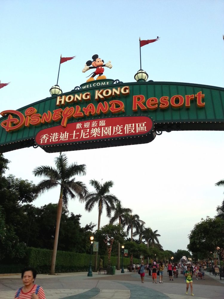 Disneyland Hong Kong Welcome Gate