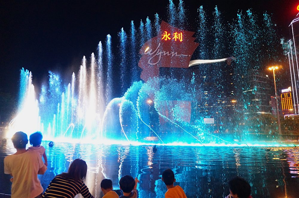 Wynn Fountain Show_Macau