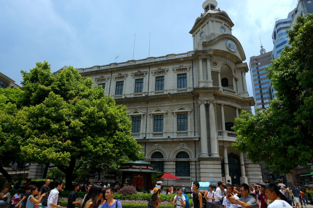 Old Post Office_Macau