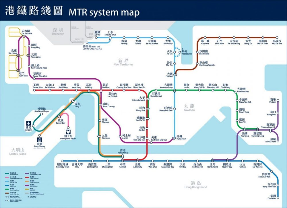Hong Kong_MTR_routemap_510