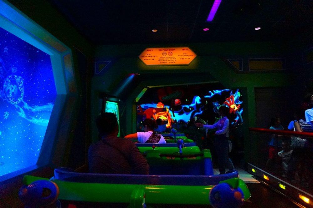 Disneyland Single Rider