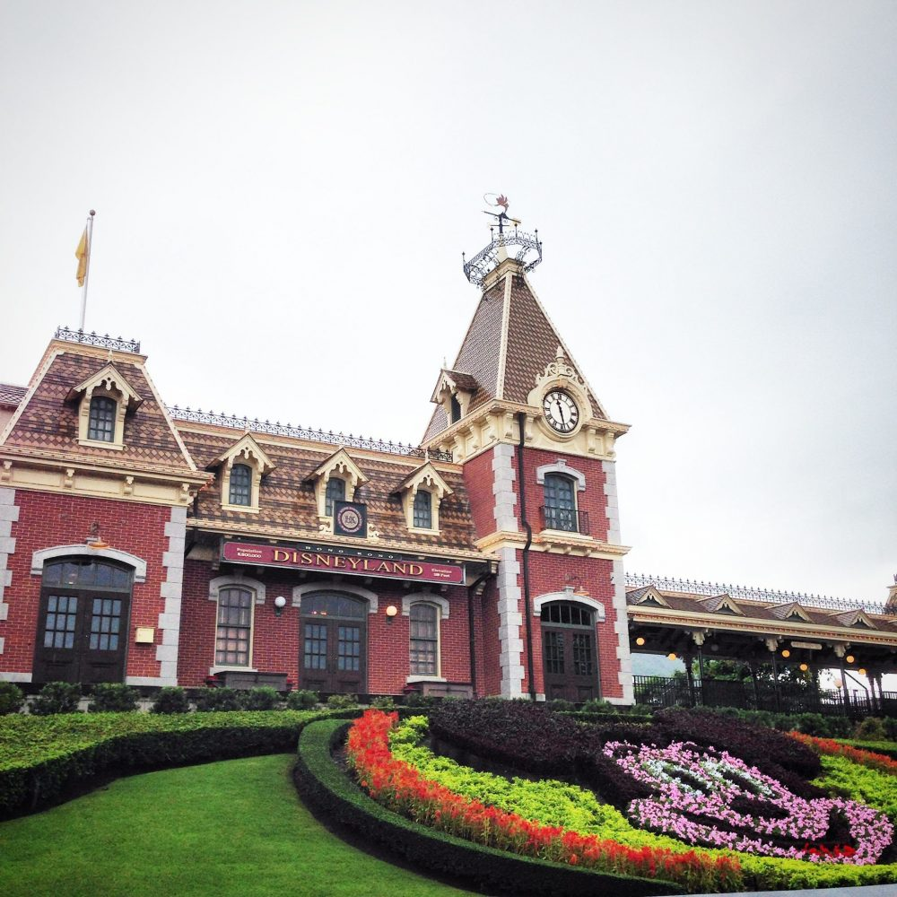 Disneyland Hong Kong Entrance