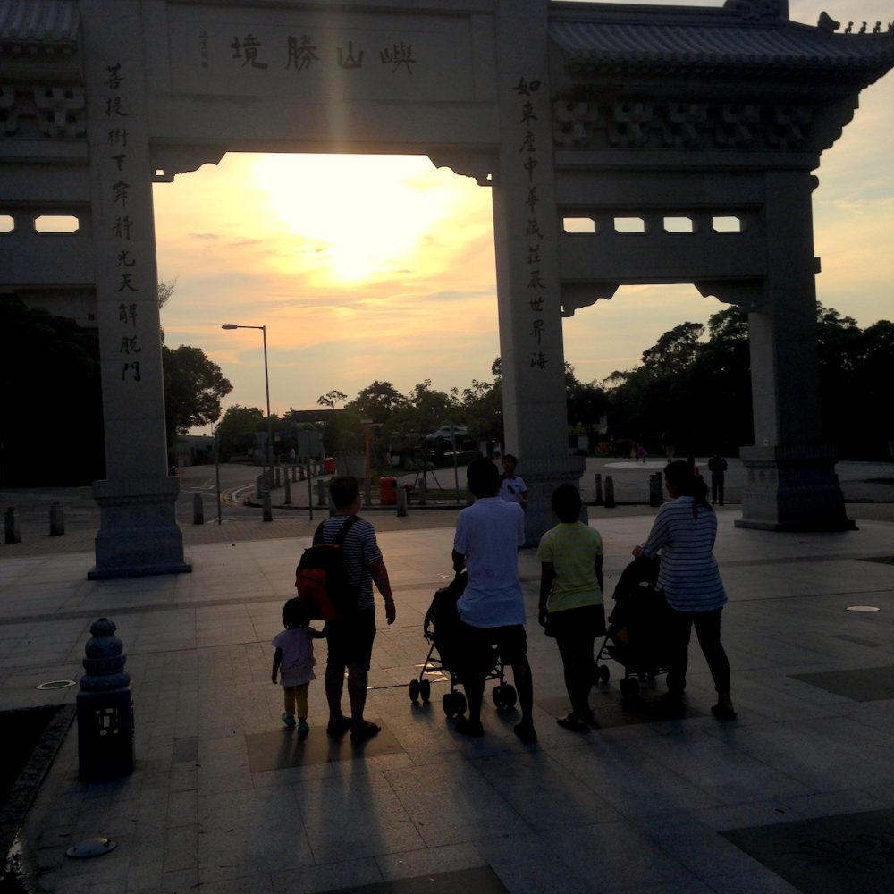 Ngong Ping Village Sunset