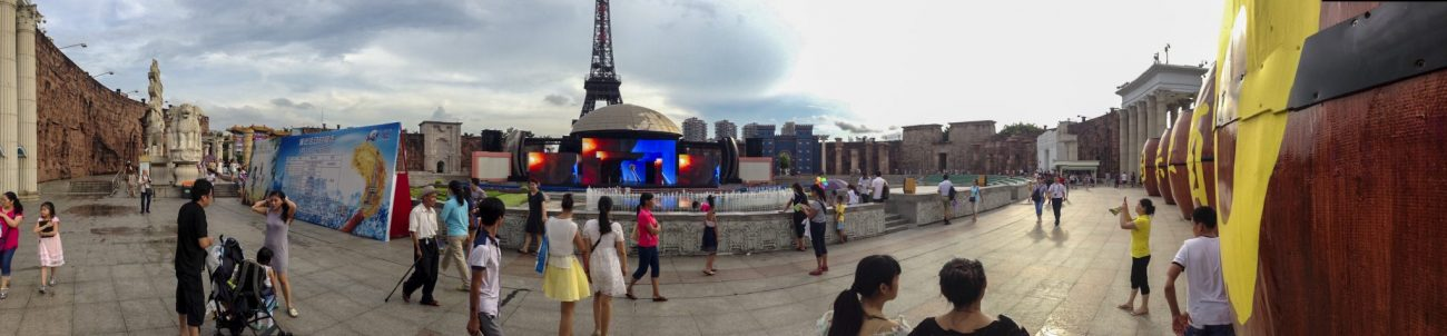 Shenzhen_WindowsOfTheWorld