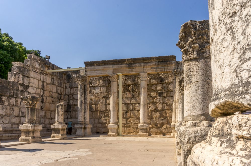 Synagogue Ruins at Capernaum Tiberias