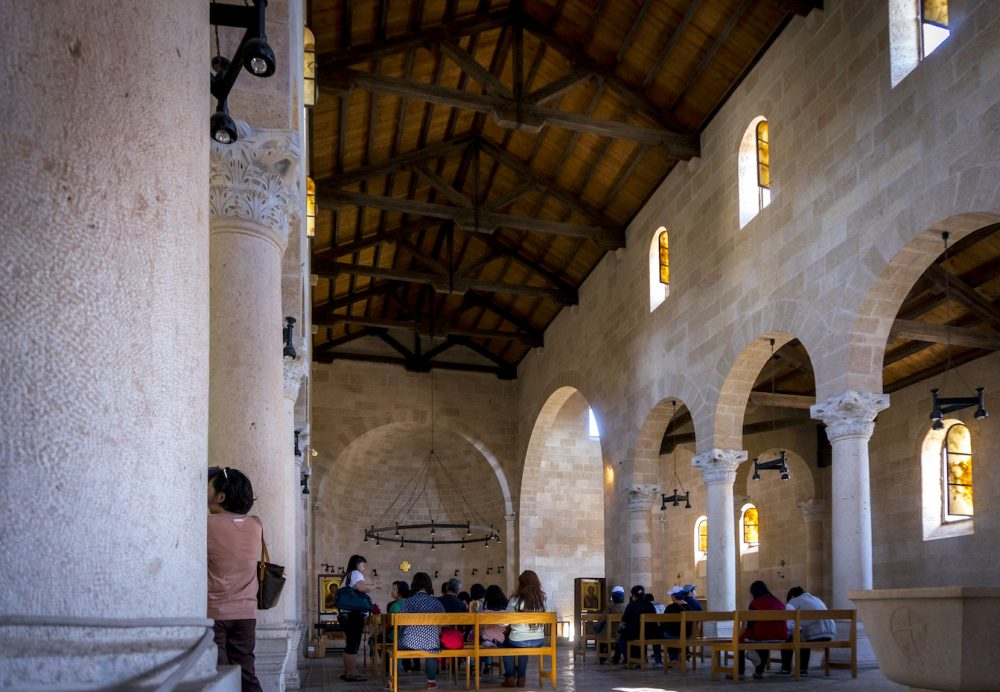 Inside The Church of Multiplication Tabgha Tiberias