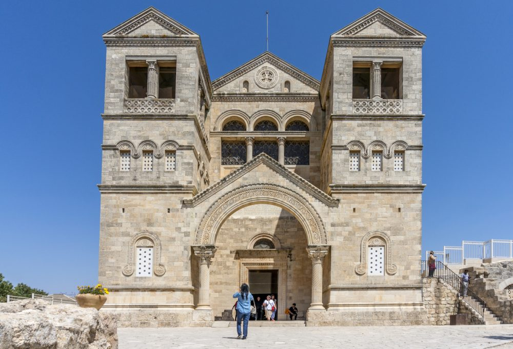 Church of The Transfiguration at Mount Tabor - Wandering ...