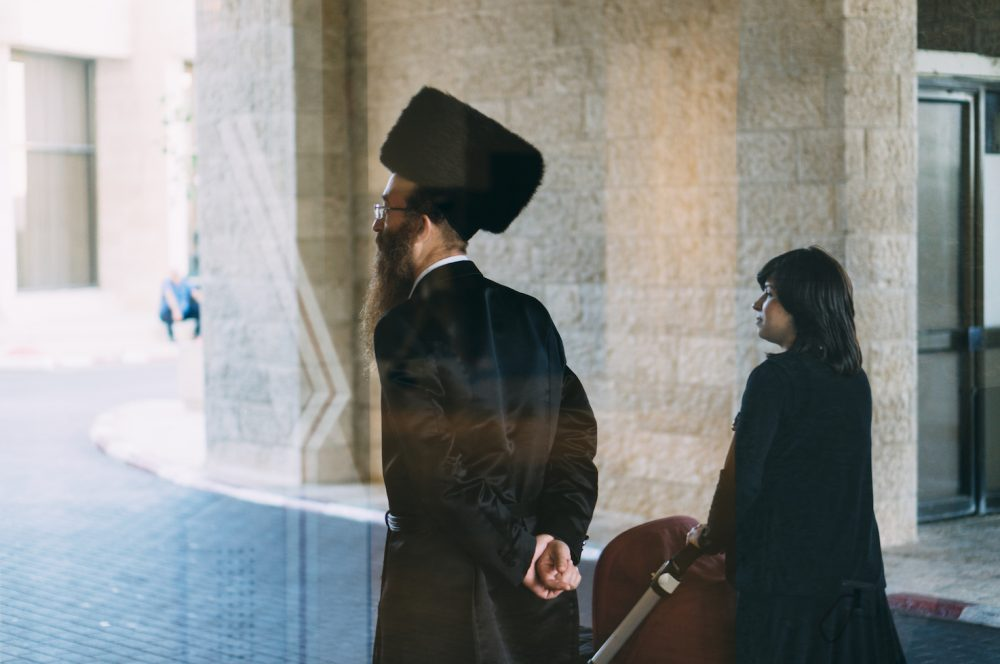 Candid Photo of Jews in front of Ramada Hotel Jerusalem