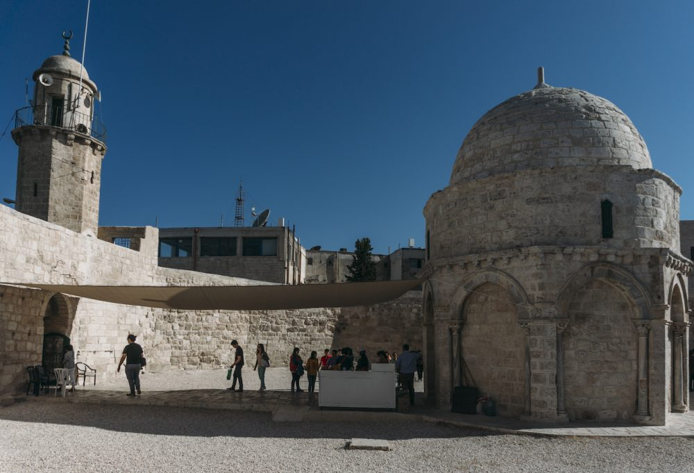 Chapel of Ascension Jerusalem