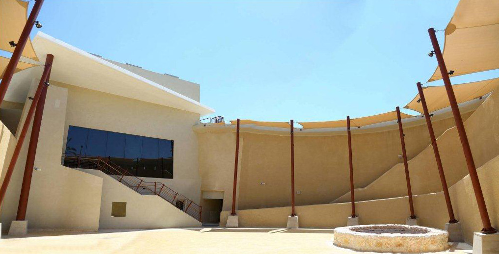 Abraham's Well Visitor Center at Beersheva