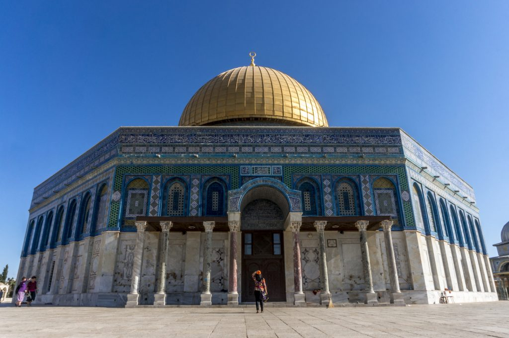 Temple Mount Jerusalem Walkthrough