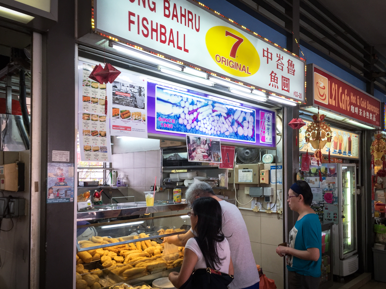 Tiong Bahru Food Court