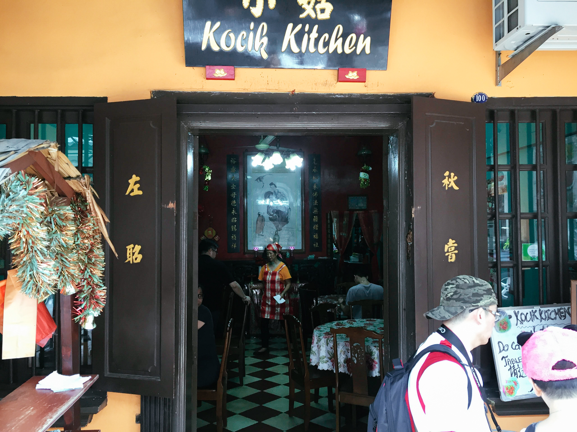 Kocik Kitchen