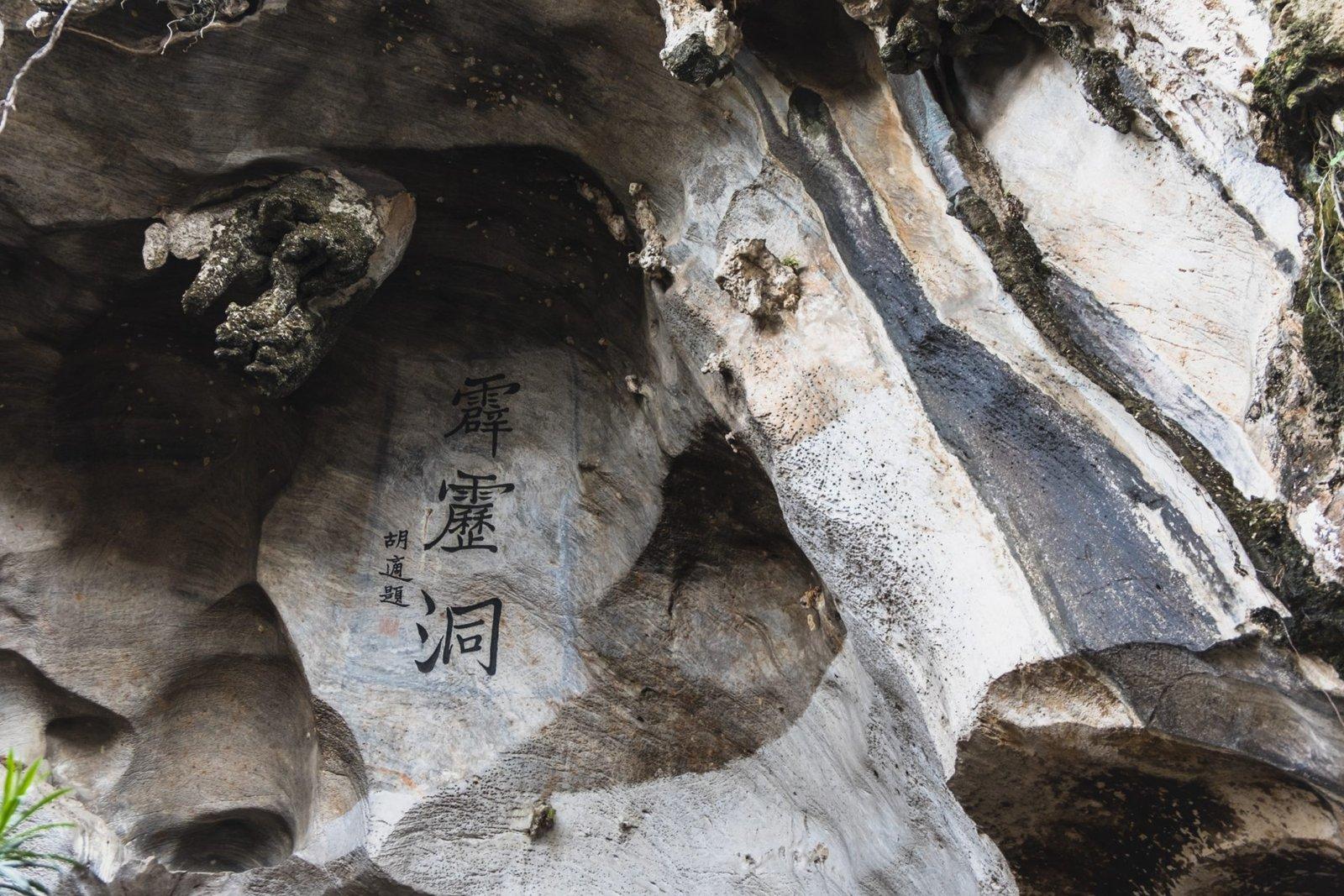 Perak Cave Temple